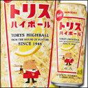【送料無料】サントリー トリスハイボール500ml缶×1ケース(全24本)