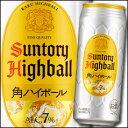 【送料無料】サントリー 角ハイボール500ml缶×2ケース(全48本)