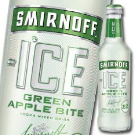 【送料無料】キリン スミノフアイス グリーンアップルバイト275ml瓶×1ケース(全24本)