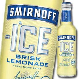 【送料無料】キリン スミノフアイス ブリスクレモネード275ml瓶×1ケース(全24本)