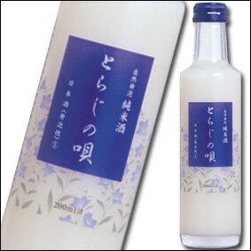 【送料無料】中埜酒造 清酒國盛 とらじの唄 200ml×1ケース(全15本)