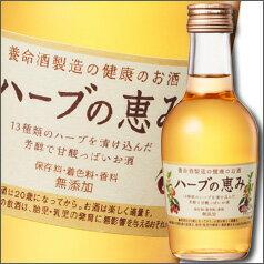 【当店限定先着クーポンあり】養命酒 ハーブの恵み200ml×1ケース(全24本)