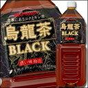 【送料無料】ポッカサッポロ 烏龍茶BLACK2L×2ケース(全12本)【2000ml】【pokka】【sapporo】