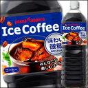 【送料無料】ポッカサッポロ アイスコーヒー味わい微糖1.5L×2ケース(全16本)【pokka】【sapporo】