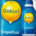 【送料無料】サントリー Gokuri グレープフルーツ400g×1ケース(全24本)【サントリーフーズ】【SUNTORY】