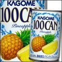 カゴメ 100CANパインアップル160g×1ケース(全30本)【KAGOME】