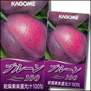 カゴメ プルーン100 125ml×1ケース(全36本)【KAGOME】【紙パック】【野菜生活】【野菜ジュース】【野菜飲料】【…
