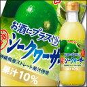 ポッカサッポロ お酒にプラス沖縄シークヮーサー300ml×1ケース(全12本)