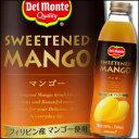 デルモンテ マンゴー20% 750ml×1本【to】【Del monte】【キッコーマン飲料】【Kikkoman】