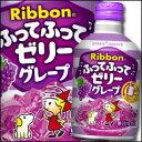 ポッカサッポロ Ribbonふってふってゼリーグレープ ボトル缶275g×1ケース(全24本)【pokka】【sapporo】【ソフトドリンク】