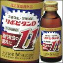 大正製薬 リポビタンD11【指定医薬部外品】100ml×1ケース(全50本)【健康食品】【栄養ドリンク】【健康ドリンク】