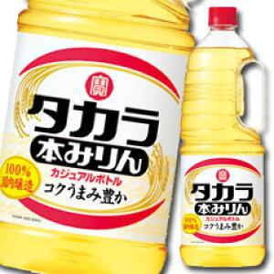【送料無料】京都・宝酒造 タカラ「純米」本みりん取手付ペットボトル1.8L×2ケース(全12本)