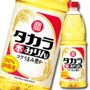 【送料無料】京都・宝酒造 タカラ本みりんペットボトル1L×2ケース(全24本)