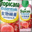 キリン トロピカーナエッセンシャルズ 食物繊維330ml×1ケース(全12本)【KIRIN】【キリンビバレッジ】【Tropicana】【Essentials】