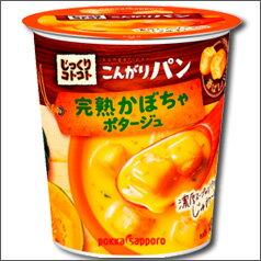 【送料無料】ポッカサッポロ じっくりコトコトこんがりパン完熟かぼちゃポタージュカップ34.5g×4ケース(全24カップ)【to】