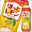 カルピス ほっとレモン(希釈用)450ml×1ケース(全12本)【to】【CALPIS】【アサヒ】【ASAHI】【希釈タイプ】【原…