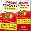 【送料無料】カゴメ トマトジュース 食塩無添加 1L紙パック×2ケース(全12本)【to】【1000ml】【機能性表示食品…
