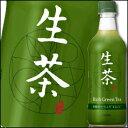 キリン 生茶525ml×1ケース(全24本)【to】【KIRIN】【キリンビバレッジ】【緑茶】【日本茶】【お茶】