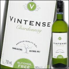 ベルギー・スタッセン社 ヴィンテンス・シャルドネ750ml×1本【VINTENSE Chardonnay】【ノンアルコールスティルワイン】