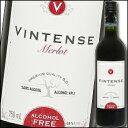 ベルギー・スタッセン社 ヴィンテンス・メルロー750ml×1本【VINTENSE Merlot】【ノンアルコールスティルワイン】