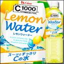 【送料無料】ハウス C1000レモンウォーター900ml×2ケース(全24本)【to】【HOUSE】【ハウスウェルネスフーズ】【檸…