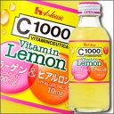 【送料無料】ハウス C1000ビタミンレモン コラーゲン&ヒアルロン酸140ml×2ケース(全60本)【HOUSE】【ハウスウェルネスフーズ】