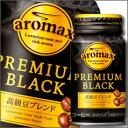 ポッカサッポロ アロマックスプレミアムブラック コーヒー