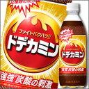 【送料無料】アサヒ ドデカミン500ml×2ケース(全48本)【アサヒ飲料】