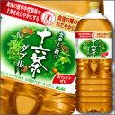 アサヒ 食事と一緒に十六茶W(ダブル)2L×1ケース(全6本)【特定保健用食品】【特保】【トクホ】【アサヒ飲料】
