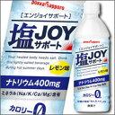 【送料無料】ポッカサッポロ 塩JOYサポート495ml×2ケース(全48本)【to】【エンジョイサポート】【pokka】【sappor…