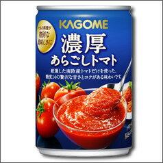 【送料無料】カゴメ 濃厚あらごしトマト295g×1ケース(全24本)