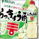 【送料無料】ミツカン らっきょう酢1L×2ケース(全24本)【mizkan】