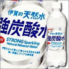 【送料無料】サンガリア 伊賀の天然水 強炭酸水500ml×2ケース(全48本)