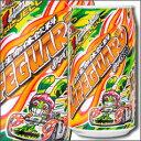 【送料無料】チェリオ ライフガード350ml缶×2ケース(全48本)【LIFEGUARD】【超生命体飲料】【炭酸飲料】