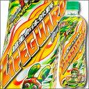 【送料無料】チェリオ ライフガード500ml×2ケース(全48本)【LIFEGUARD】【超生命体飲料】