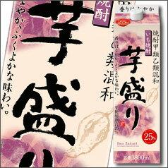 【送料無料】合同 いも焼酎 芋盛り 25度1.8Lパック×1ケース(全6本)