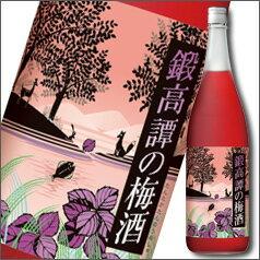 【送料無料】合同 鍛高譚の梅酒1.8L×1ケース(全6本)