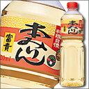 合同 本みりん富貴 料理自慢 1Lペットボトル×1ケース(全12本)【合同酒精】【GODO】【北海道】【オエノン】【味醂】