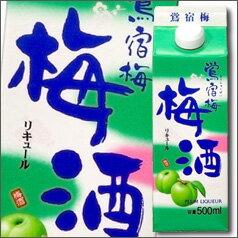 【送料無料】合同 梅酒 鴬宿梅 500mlパック×1ケース(全12本)