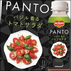 【先着限りクーポン付】【送料無料】デルモンテ PANTO バジル香るトマトサラダ280g×12本セット