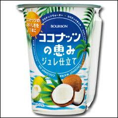 【送料無料】ブルボン ココナッツの恵みジュレ仕立て220gプラカップ×1ケース(全32本)