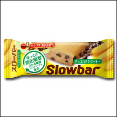 ブルボン スローバー チョコバナナクッキー41g×9本セット