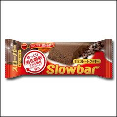 ブルボン スローバー チョコレートクッキー41g×9本セット
