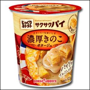 【送料無料】ポッカサッポロ じっくりコトコトサクサクパイ濃厚きのこポタージュカップ27.2g×2ケース(全12本)