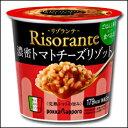 ポッカサッポロ リゾランテ濃密トマトチーズリゾットカップ46.5g×1ケース(全6本)
