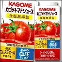 【送料無料】カゴメ トマトジュース 食塩無添加1L×2ケース(全12本)
