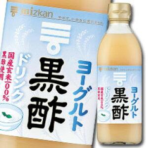 【送料無料】ミツカン ヨーグルト黒酢500ml×2ケース(全12本)