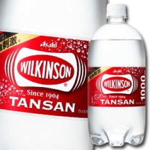 ウィルキンソン タンサン 1L×24本 PET