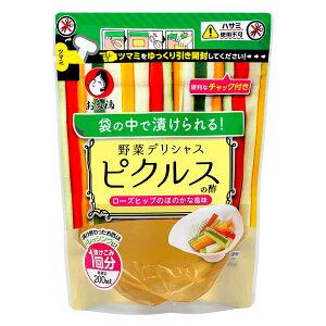 お多福 ピクルスの酢200mlチャック付パウチ×1ケース(全10本)