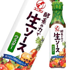 【送料無料】ユニオンソース ユニオンソース 酵素の力で生ソースウスター200ml瓶×2ケース(全24本)